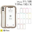 【公式】iFace【日本製旭硝子使用】 iphone11pr