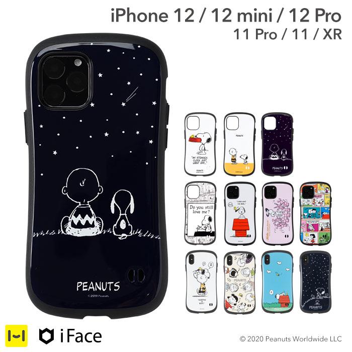 【公式】iPhone11 11Pro iphonexr ケース iphone xr iphone ケース iphone スヌーピー PEANUTS ピーナッツ iFace First Classケース【スマホケース アイフェイス 耐衝撃 iphoneケース アイフォンxr アイフォン かわいい 可愛い アイフォン11 11プロ スマホカバー カバー 】