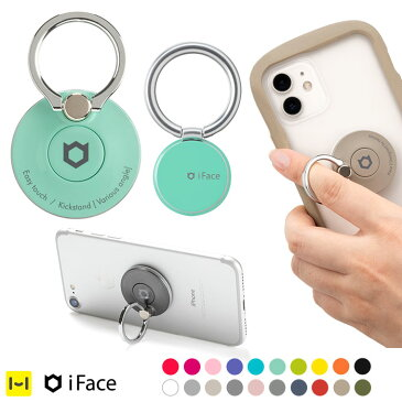 【公式】iFace リング スマホリング Finger Ring Holder インナータイプ スキニータイプ 【 シンプル かわいい 可愛い アイフェイス スマホ 落下防止 タブレット スマートフォン リングホルダー ブランド おしゃれ 韓国 360度 人気 ブランド ホールドリング 携帯 リング】
