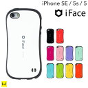 【公式】iFace iphone5s iphone5 iph