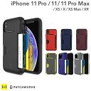 iPhone11 11pro 11promax iPhone