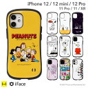 【公式】iPhone 12 mini iPhone 12 i