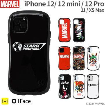 【公式】iFace iPhone 12 12mini 12Pro 11 XS Max iPhone11 ケース MARVEL マーベル iFace First Class カバー【 スマホケース アイフェイス アイフォン12ケース iphone12 アイフォン スパイダーマン iPhoneケース MARVELCorner キャラクター 韓国 】
