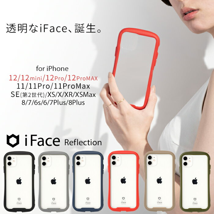 スマートフォン・携帯電話アクセサリー, ケース・カバー iFace iPhone12 12Pro 12ProMax iPhone8 iPhoneSE 2 se2 iPhone11 11pro 11promax XR XS X XSMax 6s 8Plus 7 Reflection iphone