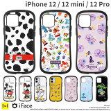 【公式】iFace iphone 12 12pro 12mini iphone12 ケース ディズニー iFace First Class 【 スマホケース アイフェイス アイフォン12ケース アイフォン12pro アイフォン12mini 耐衝撃 iphoneケース ペア カップル アイフォン12 プロ アリエル】