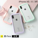 【公式】iFace パステル 透明 クリアケース iPhone8 iPhoneSE 第2世代 se2 ケース XR XS X iPh……