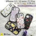 【公式】iphone12 iphone12pro iphone12mini iphone11 iphonese第2世代 8 7 XS X iFace First ……