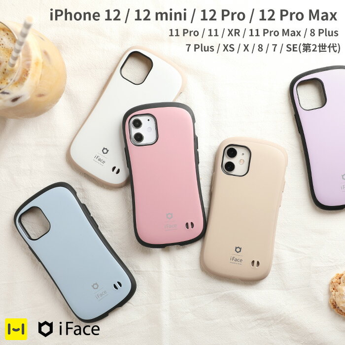 スマートフォン・携帯電話アクセサリー, ケース・カバー iPhone 12 12Pro 12mini 12ProMax SE2 8 7 11 XR XS 11Pro Max 8Plus 7Plus iFace First Class Cafe Macarons iphone iphone12 iphoneSE se2