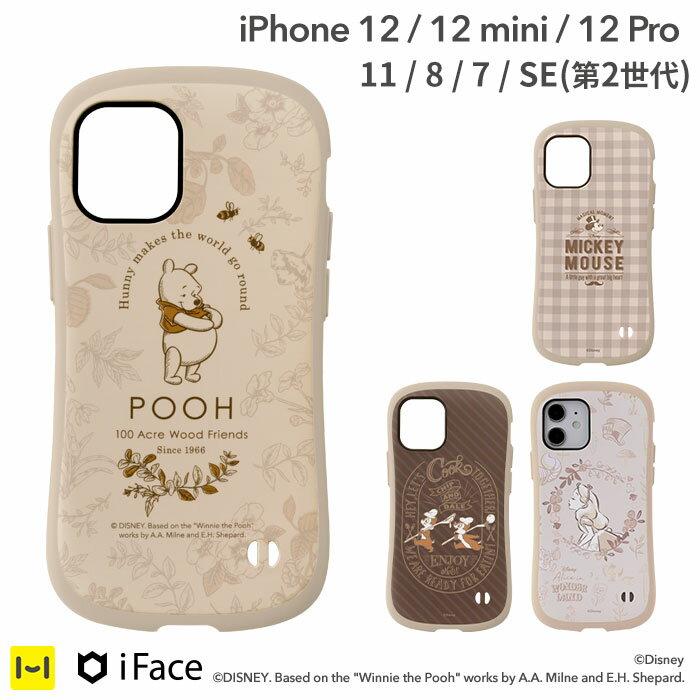 スマートフォン・携帯電話アクセサリー, ケース・カバー iFace iPhone12 iPhone12 mini iPhone12 Pro iPhone11 iPhone8 iPhone7 iPhoneSE2 iFace First Class Cafe 12 12mini 12pro 11 8 7 se2 disney