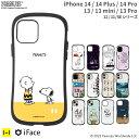 【公式】 iphone13 ケース iphone13pro