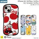 【公式】iFace iphone13 iphone13pro