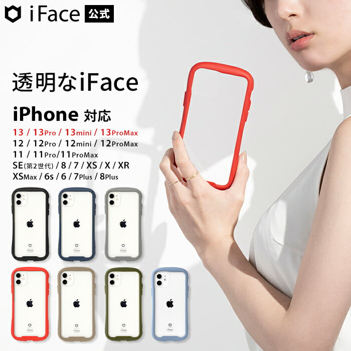 スマートフォン・携帯電話アクセサリー, ケース・カバー iFace iphone13 13pro 13mini 13promax iphone12 12pro 12mini 12promax 11 SE 2 se2 8 7 11pro 11promax XR XS X XSMax 6s 8Plus Reflection iPhone13 iphone