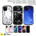 【公式】 iFace iphone13 ケース iPhone