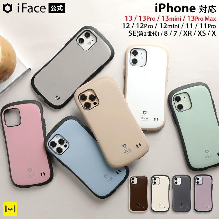 スマートフォン・携帯電話アクセサリー, ケース・カバー iPhone13 13pro 13mini 13promax 12 12Pro 12mini SE2 8 7 11 XR XS iFace First Class Cafe iphone iphone13 iphone12 SE se2 13