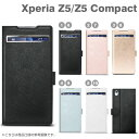 Xperia Z5 Xperia Z5 Compact ケース 手帳型 DaOn Slim View 窓付き 【 SO-01H SO-02H スマホケース xperia z5 compact so-02h ケース エクスペリアz5 カバー コンパクト sony ソニー docomo 】