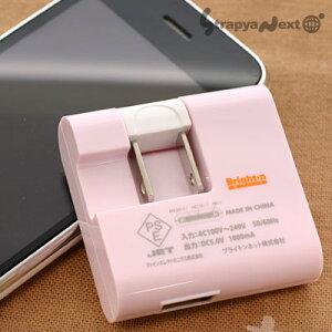 【在庫あり】USBを差してコンセントで充電♪iPod/iPhone3G/3GSもOK!スリムなUSB/ACカラーア...