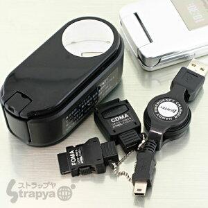 手回し発電&緊急チャージ携帯充電器LT-06HEEC