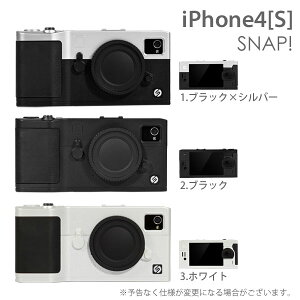 ブラック/シルバー/ホワイトの3カラー!iPhoneにシャッターボタンを追加する斬新なスマホケース...