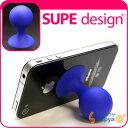 [iPhoneやiPadに対応!] 携帯スタンドSUPE/シュープ ● サークル (オーシャン/藍色)【iPhone便...