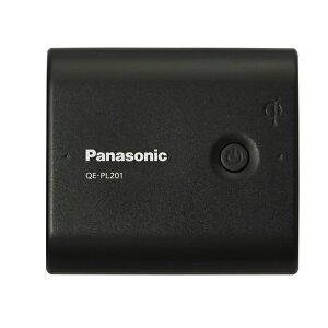 パナソニック USB対応モバイル電源パック1.5A(ブラック)QE-PL201-K
