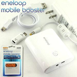 新エネループ USB出力付リチウムイオンバッテリー モバイルブースター(KBC-L2BS)【モバブー...