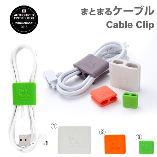 タブレットPCアクセサリー, その他 Bluelounge CableClips iphone lightning android