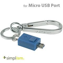 Micro-USBポート用カラビナストラップ(ネイビー)【各種スマートフォン対応】【MicroUSB搭載ス...