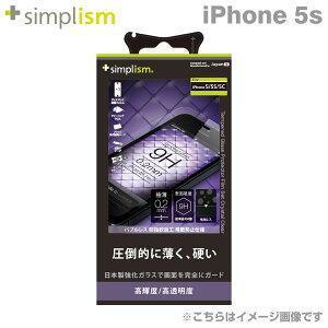 [iPhone 5s専用]simplism液晶保護ガラスフィルム【iPhone5S/iPhone5s/アイフォン5s】【液晶画面...