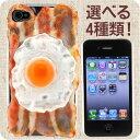 「愛飯(あいふぁん)iFanカバー」[予約]iPhone3GS/3G、iPhone4専用★食品サンプルメーカー...