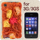 [予約]iPhone3GS/3G用★食品サンプル愛飯3カバー(焼きそば)