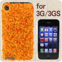 [予約]iPhone3GS/3G用★食品サンプル愛飯3カバー(衣フライ)