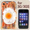 [予約]iPhone3GS/3G用★食品サンプル愛飯3カバー(ベーコンエッグ)