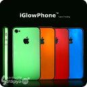 [iPhone4専用] ★暗闇で光る★iGlowPhone 蓄光!裏側・側面保護シート