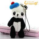 Amie◆パンダの携帯ストラップ