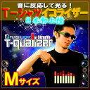 【4月3日AM10:00まで送料無料】[独占輸入☆FLASHWEAR T-Qualizer]UKから日本初上陸!音で超光る...