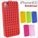 [iPhone4S/4専用]SmallWorks/スモールワークス BrickCase ハードケース カラー【ジャケット/...