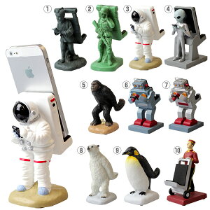 Motif. SMART PHONE STAND スマートフォン スタンド 【 iphone iphone6 スマホスタンド 宇宙飛行士 スマホ ホルダー スタンド 卓上 polar bear アストロノーツ ロボット アーミー ペンギン 二宮金次郎 白くま しろくま 宇宙人 エイリアン】
