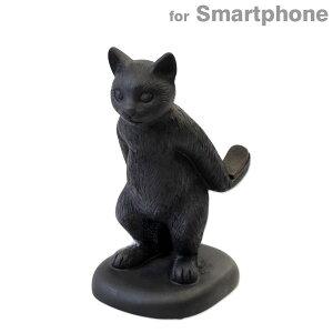 Motif. SMART PHONE STAND スマホスタンド(庭用オブジェ風ネコ)【motif smartphone stand ...