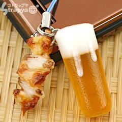 そっくりサンプル携帯ストラップ(ビール焼鳥付)【バッグや財布にもGOOD】