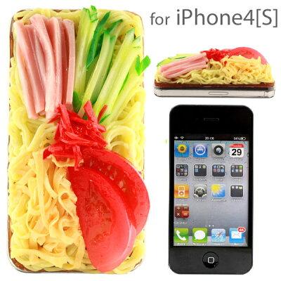 [Softbank iPhone 4専用] 食品サンプルカバー(冷やし中華)【ジャケット/ケース】【アイデア】...