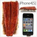 【メディアで話題!】【Touch lab・タッチラボに掲載されました】[Softbank iPhone 4専用] 食品...