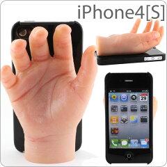 ストラップヤ史上最変iPhoneケース!おもしろネタに!Twitterやブログ・メディアで話題[S...