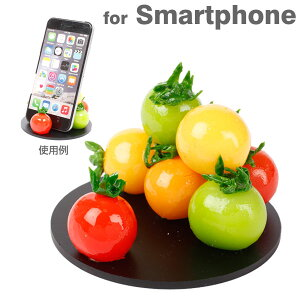 [各種スマートフォン対応]食品サンプルスタンド(プチトマト)【RCP】