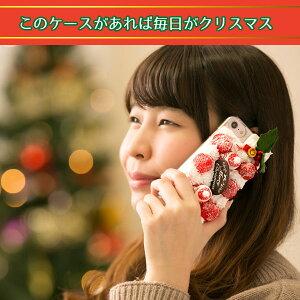 [iPhone7専用]食品サンプルカバー(クリスマスケーキ)