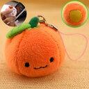 ぬいぐるみ みかんちゃんクリーナー携帯ストラップ(オレンジ)【でかストラップ】【ケータイもバックもデカ盛り♪】【150506coupon300】