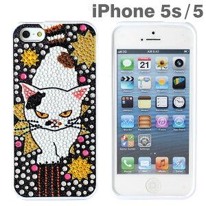 目つきの悪いニャンコもキラキラでゴージャス!猫のデコレーション iPhone5s ケース [fs04gm][i...
