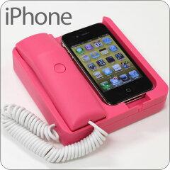 iPhone専用★受話器を持った充電スタンド Phone×Phone(ピンク)【アイデア】【スタンド】