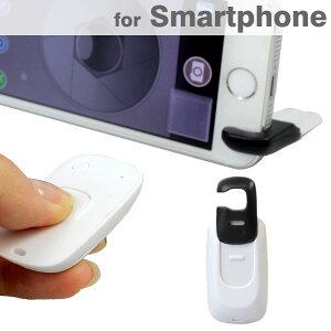 【各種スマートフォン iphone4以降/ipad第三世代以降/ipod(カメラ付)対応】 アプリダウンロー...