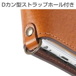 [iPhone7/6s/6専用]栃木レザーベロ付ダイアリーケース