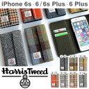 送料無料 iPhone6s iPhone6 Plus ケース ハリスツイード 手帳型 invite.L Harris Tweeds Secure 【 スマホケース iphone6plus iphone6s ケース 手帳 手帳型ケース iPhone 6 セキュア アイフォン6 iPhoneケース 】